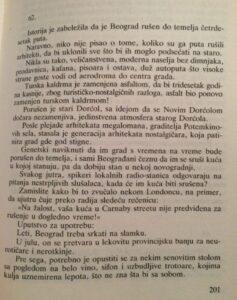 momo-kapor-knjiga