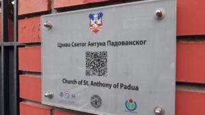 crkva-svetog-ante-padovanskog-vračar-krivi-toranj2