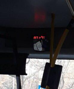 autobus-47-hladno-3,2-stepena