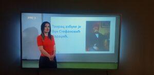 nastava-televizor-vanredno-stanje-srpski-jezik
