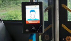 obavezna-upotreba-maski-bus-plus-obaveštenje