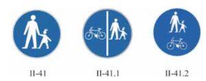 novi-saobraćajni-znak-pešačko-biciklistička-staza
