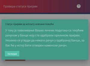 provera-statusa-prijave-za-60-evra