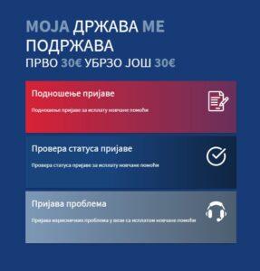 uprava-za-trezor-kako-se-prijaviti-za-60-evra