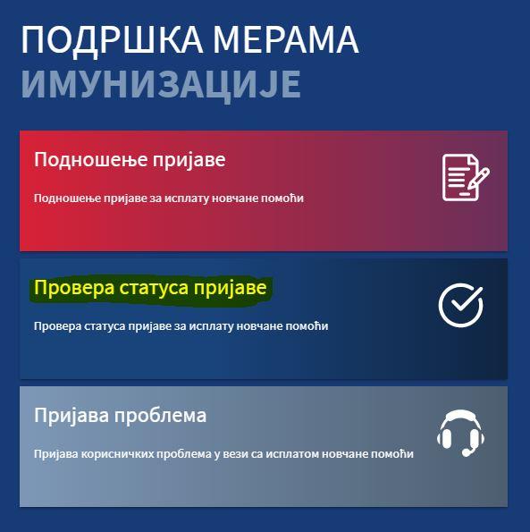 provera-statusa-prijave-za-3000-dinara